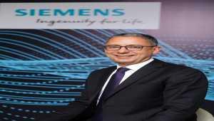 Siemens'in projesiyle öğrenciler, sanal ortamda ürün tasarlayıp üretebilecek