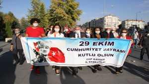 CHP Kayseri İl Başkanlığı