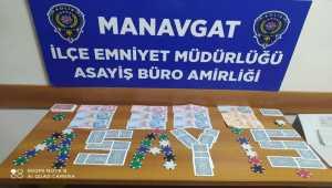 Antalya'da kumar oynayan 12 kişiye 28 bin 875 lira ceza kesildi