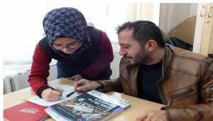 Yozgat Mevlüde Ahmet Doğanay Fen Lisesi kendi mobil uygulamasını geliştirdi