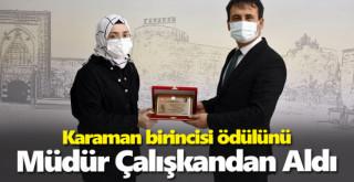 Eseriyle Milli Şairimiz Mehmet Akif Ersoy'u Anlattı