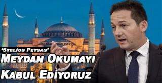 Erdoğan'ın sözleri sonrası Yunanistan'dan son dakika Ayasofya açıklaması